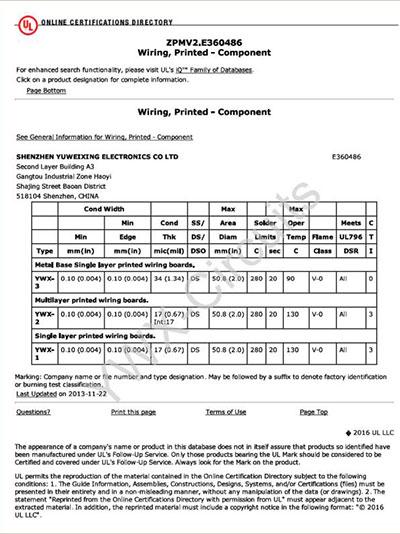 美国UL证书
