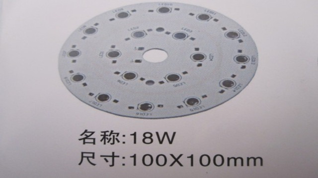 铝基板工艺流程